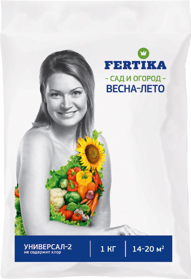 Удобрение Фертика Универсал - 2, 1 кгBi-fertika0024КОМПЛЕКСНОЕ УДОБРЕНИЕ УНИВЕРСАЛ-2 NPK 12:8:14+МИКРО ВЕСНА-ЛЕТО. • Комплексное гранулированное удобрение.• Рекомендуется для выращивания овощных, зеленых, плодово-ягодных культур, декоративных, хвойных деревьев и кустарников.• Содержит все необходимые для питания растений макро и микроэлементы в оптимальном соотношении.• Без хлора.• Не подкисляет почву.• Способствует хорошему росту растений и получению высокого урожая.При выращивании рассады.В рассадную смесь добавляют 30-40 г удобрения на кв. м – под огурцы и 40-50 г на кв. м под томаты. Удобрение и смесь перемешивают, увлажняют и оставляют на 3-5 дней. При подготовке.Весной удобрение равномерно разбрасывают по поверхности почвы, затем перекапывают. Гранулы удобрения растворяются в почве постепенно, обеспечивая бесперебойное и сбалансированное питание растений на протяжении всего периода вегетации. При посеве семян, посадке рассады.Возможно внесение удобрения и другим, более эффективным способом – в рядки при посеве семян или в лунки при посадке рассады. При этом почву и удобрение обязательно перемешивают. Гранулы удобрения сконцентрированы вокруг семян и корней рассады, что способствует лучшему снабжению молодых растений элементами питания. В период вегетации.На бедных почвах и в годы с большим количеством осадков дополнительно проводят подкормку растений 1-2 раза в период вегетации половинной нормой. При подкормке сухое удобрение вносят во влажную почву. Удобрение распределяют вокруг растений и аккуратно заделывают в почву.