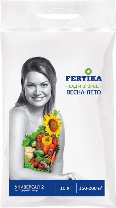 Удобрение Фертика Универсал - 2, 10 кгBi-fertika0027КОМПЛЕКСНОЕ УДОБРЕНИЕ УНИВЕРСАЛ-2 NPK 12:8:14+МИКРО ВЕСНА-ЛЕТО. • Комплексное гранулированное удобрение.• Рекомендуется для выращивания овощных, зеленых, плодово-ягодных культур, декоративных, хвойных деревьев и кустарников.• Содержит все необходимые для питания растений макро и микроэлементы в оптимальном соотношении.• Без хлора.• Не подкисляет почву.• Способствует хорошему росту растений и получению высокого урожая.При выращивании рассады.В рассадную смесь добавляют 30-40 г удобрения на кв. м – под огурцы и 40-50 г на кв. м под томаты. Удобрение и смесь перемешивают, увлажняют и оставляют на 3-5 дней. При подготовке.Весной удобрение равномерно разбрасывают по поверхности почвы, затем перекапывают. Гранулы удобрения растворяются в почве постепенно, обеспечивая бесперебойное и сбалансированное питание растений на протяжении всего периода вегетации. При посеве семян, посадке рассады.Возможно внесение удобрения и другим, более эффективным способом – в рядки при посеве семян или в лунки при посадке рассады. При этом почву и удобрение обязательно перемешивают. Гранулы удобрения сконцентрированы вокруг семян и корней рассады, что способствует лучшему снабжению молодых растений элементами питания. В период вегетации.На бедных почвах и в годы с большим количеством осадков дополнительно проводят подкормку растений 1-2 раза в период вегетации половинной нормой. При подкормке сухое удобрение вносят во влажную почву. Удобрение распределяют вокруг растений и аккуратно заделывают в почву.