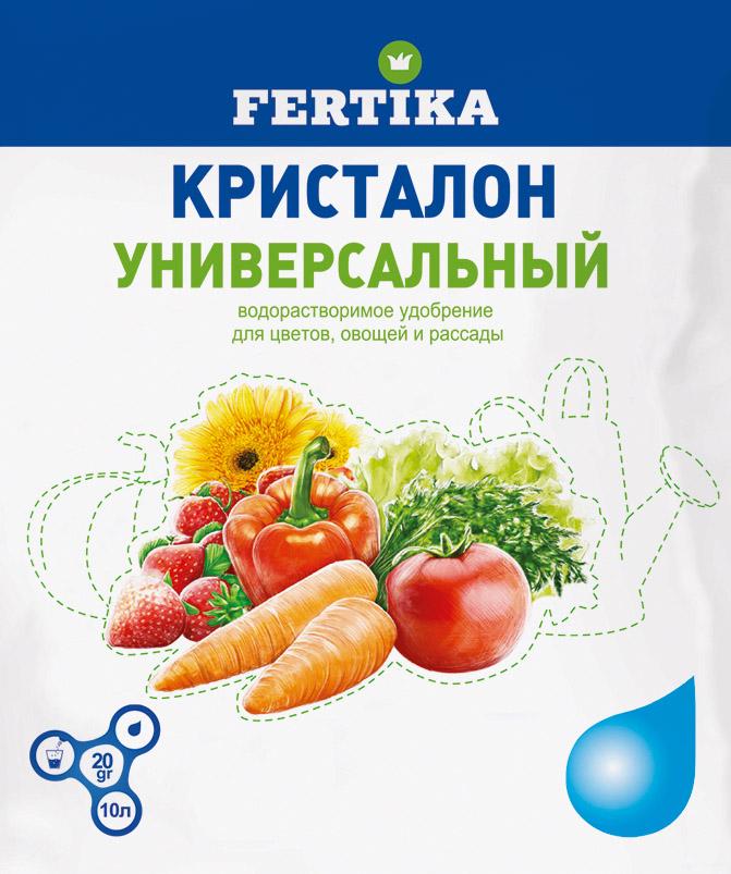 Удобрение Фертика Кристалон, универсальное, для цветов, овощей и рассады, 20 гBi-fertika0038ВОДОРАСТВОРИМОЕ УДОБРЕНИЕ КРИСТАЛОН УНИВЕРСАЛЬНЫЙ NPK 18:16:21+3 MG+МИКРО. • Полностью водорастворимое комплексное азотно-фосфорнокалийное удобрение, содержащее микроэлементы. • Предназначено для широкого использования при выращивании всех овощных и цветочных культур в открытом грунте и теплицах. • Обеспечивает дополнительными питательными веществами в разные фазы развития с/х культур, повышает энергию и силу роста, устойчивость растений к засухе и низким температурам, компенсирует недостаток питательных элементов в течение неблагоприятных условий роста, когда потребности растений превышают поглощающую способность корневой системы. • Применяется в период вегетации растенийю При выращивании комнатных растений. Поливать растения следует 0,1-0,2%-ным раствором (10-20 г/10 л. воды) – летом при каждом поливе, зимой – при каждом третьем поливе. Не следует подкармливать свежепересаженные растения и растения находящиеся в состоянии покоя. При выращивании рассады. 10 г продукта растворяют в 10 литрах воды и этим раствором рассада поливается один раз в неделю. При выращивании овощных культур и цветов. • Для культур защищенного грунта при каждом поливе использовать 0,1-0,2%-ный раствор (10-20 г/10 л. воды). • Для овощей и цветов открытого грунта также применяют 0,1-0,2%-ный раствор 1 раз в 2 недели. Листовая подкормка. Обработку проводят 1%-ным раствором (10 г растворяют в 1 л. воды, при использовании опрыскивателя). При необходимости повторить через 7-10 дней.