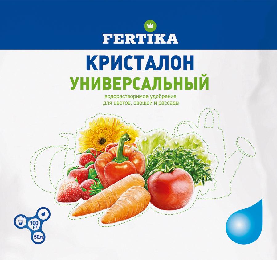 Удобрение Фертика Кристалон, универсальное, для цветов, овощей и рассады, 100 гBi-fertika0039ВОДОРАСТВОРИМОЕ УДОБРЕНИЕ КРИСТАЛОН УНИВЕРСАЛЬНЫЙ NPK 18:16:21+3 MG+МИКРО. • Полностью водорастворимое комплексное азотно-фосфорнокалийное удобрение, содержащее микроэлементы. • Предназначено для широкого использования при выращивании всех овощных и цветочных культур в открытом грунте и теплицах. • Обеспечивает дополнительными питательными веществами в разные фазы развития с/х культур, повышает энергию и силу роста, устойчивость растений к засухе и низким температурам, компенсирует недостаток питательных элементов в течение неблагоприятных условий роста, когда потребности растений превышают поглощающую способность корневой системы. • Применяется в период вегетации растений. При выращивании комнатных растений. Поливать растения следует 0,1-0,2%-ным раствором (10-20 г/10 л. воды) – летом при каждом поливе, зимой – при каждом третьем поливе. Не следует подкармливать свежепересаженные растения и растения находящиеся в состоянии покоя. При выращивании рассады. 10 г продукта растворяют в 10 литрах воды и этим раствором рассада поливается один раз в неделю. При выращивании овощных культур и цветов. • Для культур защищенного грунта при каждом поливе использовать 0,1-0,2%-ный раствор (10-20 г/10 л. воды). • Для овощей и цветов открытого грунта также применяют 0,1-0,2%-ный раствор 1 раз в 2 недели. Листовая подкормка. Обработку проводят 1%-ным раствором (10 г растворяют в 1 л. воды, при использовании опрыскивателя). При необходимости повторить через 7-10 дней.