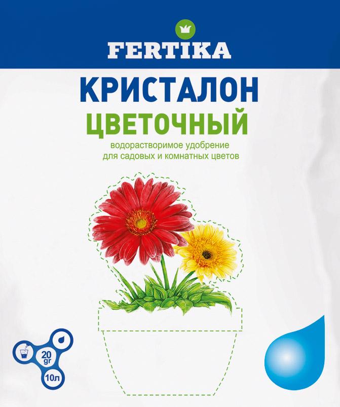 УДОБРЕНИЕ ДЛЯ ЦВЕТОВ КРИСТАЛОН NPK 18:5:23+3 MG+МИКРО.  • Полностью водорастворимое комплексное азотно-фосфорнокалийное удобрение, содержащее микроэлементы. • Имеет хорошо сбалансированный макро- и микроэлементный состав, для использования при выращивании всех овощных и цветочных культур в открытом грунте и теплицах. • Увеличивает наращивание вегетативной массы, особенно в начальной стадии развития растений. • Применяется в растворенном виде, как под корень, так и в качестве листовой подкормки. При выращивании комнатных растений. Поливать растения следует 0,1-0,2%-ным раствором (10-20 г/10 л. воды) – летом при каждом поливе, зимой – при каждом третьем поливе. Не следует подкармливать свежепересаженные растения и растения находящиеся в состоянии покоя. При выращивании рассады. 10 г продукта растворяют в 10 литрах воды и этим раствором рассада поливается один раз в неделю. При выращивании овощных культур и цветов. • для культур защищенного грунта при каждом поливе использовать 0,1-0,2%-ный раствор (10-20 г/10 л. воды); • для овощей и цветов открытого грунта также применяют 0,1-0,2%-ный раствор 1 раз в 2 недели. Листовая подкормка. Обработку проводят 1%-ным раствором (10 г растворяют в 1 л. воды, при использовании опрыскивателя). При необходимости повторить через 7-10 дней.