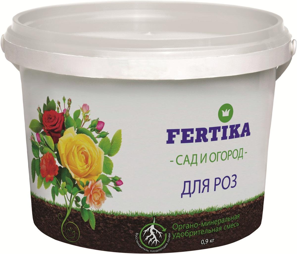 Удобрение Фертика ОМУ, для роз, 900 гBi-fertika0050УДОБРЕНИЕ ДЛЯ РОЗ (ОМУ) NPK 8:6:10 + ГУМАТ + КОМПЛЕКС МИКРОЭЛЕМЕНТОВ.• Органо-минеральная удобрительная смесь с 18% содержанием гумата.• Каждая гранула смеси содержит полный сбалансированный набор макро- и микроэлементов питания, необходимых для нормального роста и развития растений.Для основного внесения и подкормки роз, а также других цветочно-декоративных культур, оранжерейных, комнатных и балконных цветов.