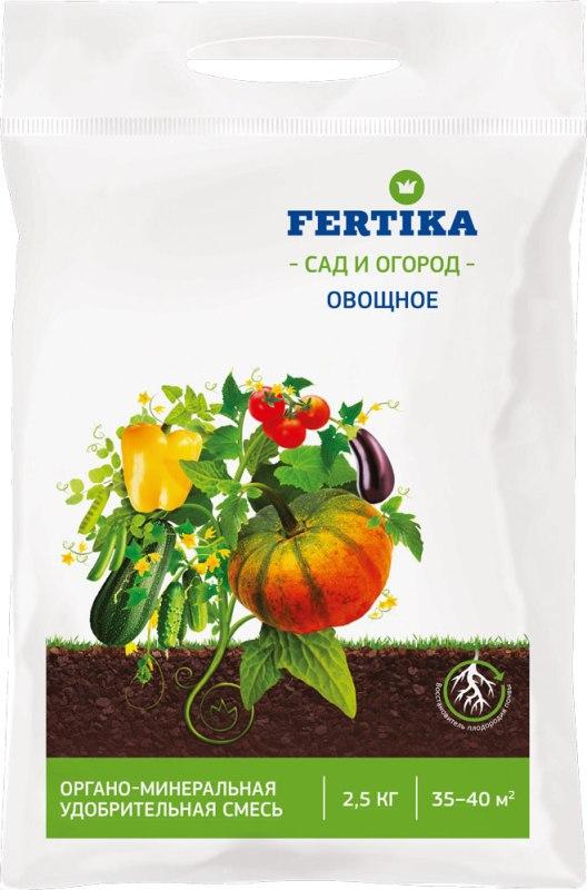 Удобрение Фертика ОМУ, для овощей, 2,5 кгBi-fertika0053УДОБРЕНИЕ ДЛЯ ОВОЩЕЙ (ОМУ) NPK 10:5:8 + ГУМАТ + КОМПЛЕКС МИКРОЭЛЕМЕНТОВ.• Органо-минеральная удобрительная смесь с 18% содержанием гумата.• Каждая гранула смеси содержит полный сбалансированный набор макро- и микроэлементов питания, необходимых для нормального роста и развития растений. Для основного внесения и подкормки в период вегетации различных овощных культур: томатов, огурцов, перца, баклажан, капусты и др. в открытом и защищенном грунте.
