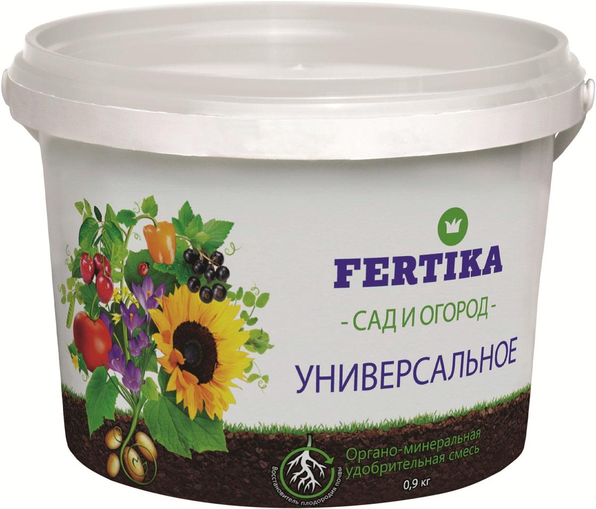 УДОБРЕНИЕ УНИВЕРСАЛЬНОЕ (ОМУ) NPK 8:8:8 + ГУМАТ + КОМПЛЕКС МИКРОЭЛЕМЕНТОВ. • Органо-минеральная удобрительная смесь с 18% содержанием гумата. • Каждая гранула смеси содержит полный сбалансированный набор макро- и микроэлементов питания, необходимых для нормального роста и развития растений. Для основного внесения и подкормки в период вегетации овощных, плодово ягодных, цветочно-декоративных культур, комнатных и садово парковых растений в открытом и защищенном грунте.