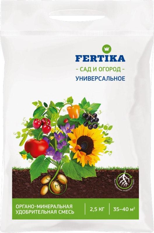 Удобрение Фертика ОМУ, универсальное, 2,5 кгBi-fertika0055УДОБРЕНИЕ УНИВЕРСАЛЬНОЕ (ОМУ) NPK 8:8:8 + ГУМАТ + КОМПЛЕКС МИКРОЭЛЕМЕНТОВ.• Органо-минеральная удобрительная смесь с 18% содержанием гумата.• Каждая гранула смеси содержит полный сбалансированный набор макро- и микроэлементов питания, необходимых для нормального роста и развития растений. Для основного внесения и подкормки в период вегетации овощных, плодово ягодных, цветочно-декоративных культур, комнатных и садово парковых растений в открытом и защищенном грунте.