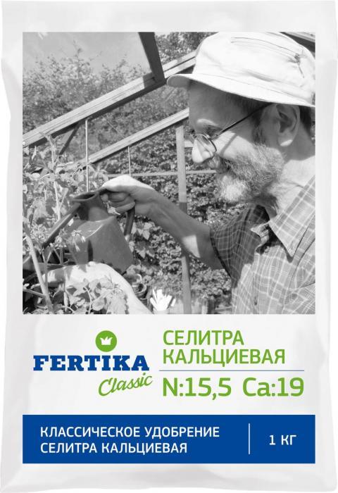 Удобрение Фертика Селитра Кальциевая, 1 кгBi-fertika0058КАЛЬЦИЕВАЯ СЕЛИТРА (N-15,5%, CA-19%). • Двухкомпонентное водорастворимое удобрение. • Содержит доступный азот и растворимый кальций. • Рекомендуется для подкормки овощных и плодовых культур. • Способствует наращиванию вегетативной массы, формированию и укреплению скелетных тканей растений. • Улучшает лежкость овощей и фруктов при хранении. • При длительном использовании снижает кислотность и улучшает физические свойства почвы. • Препятствует появлению вершинной гнили у томатов и перцев.