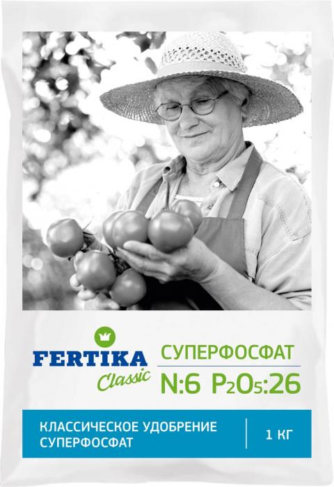 Удобрение Фертика Суперфосфат, 1 кг удобрение универсал 2 фертика 1 кг