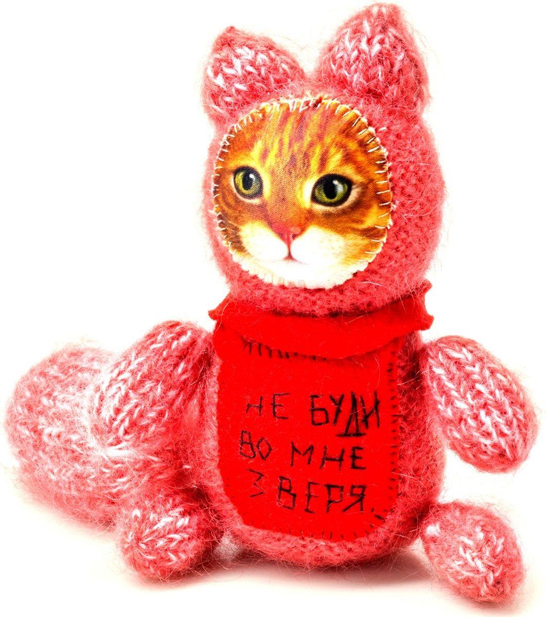 Мягкая игрушка Бюро находок  Котик. Не буди во мне зверя , цвет: розовый - Мягкие игрушки
