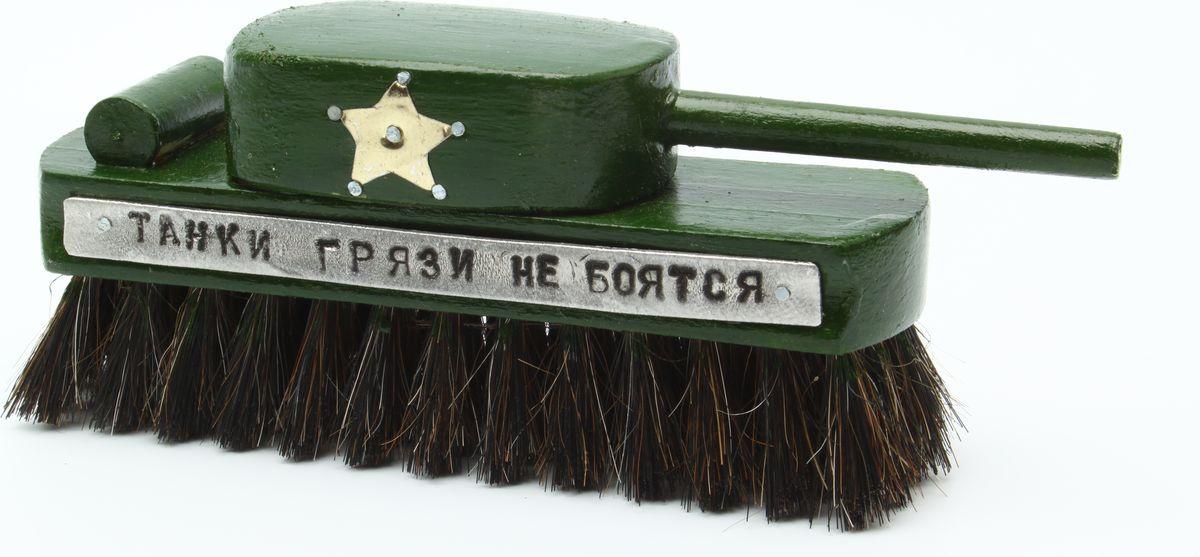 Щетка для одежды Бюро находок Танк, цвет: темно-зеленыйASN13Для защитников отечества, которые не бояться ни только свирепых врагов, но и грязи. Словом, для тех, кто может и даму защитить, и о своём внешнем виде позаботиться.