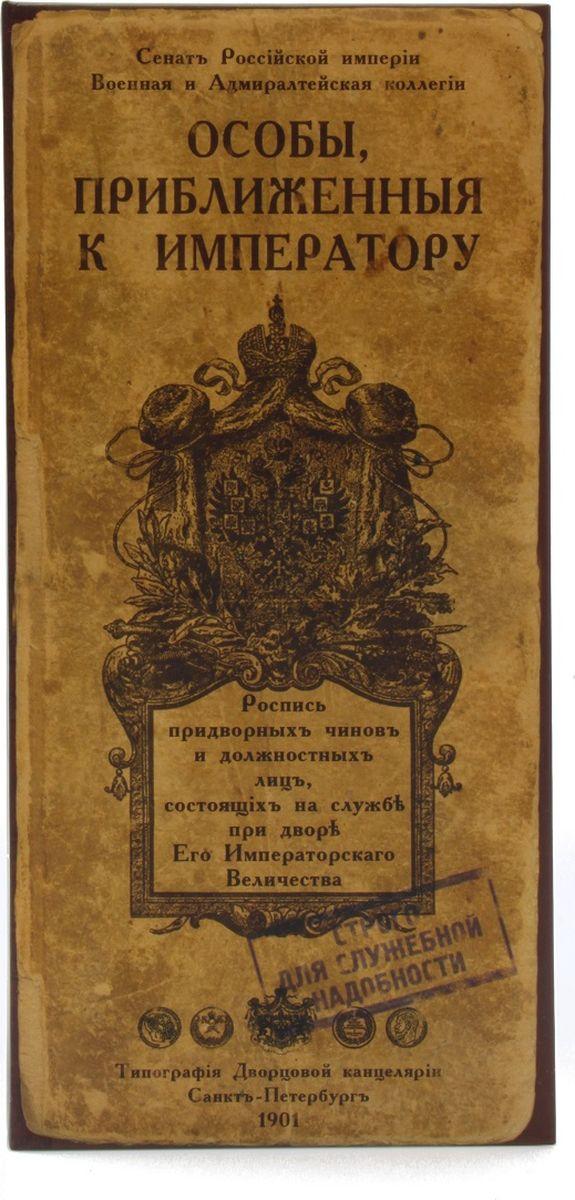 Визитница Бюро находок Особы приближенные, цвет: светло-коричневый. B402 мягкая игрушка бюро находок котик скотина цвет коричнево красный