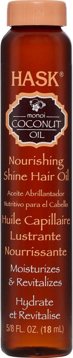 HASK Питательное масло с экстрактом кокоса, 18 мл421902Это легкое масло мгновенно впитывается и наполняет волосы сиянием, не оставляя жирного блеска. Кокосовое масло насыщено незаменимыми амино-кислотами, оно проникает в волосы, восстанавливая блеск и придавая мягкость и шелковистость сухим, поврежденным волосам.