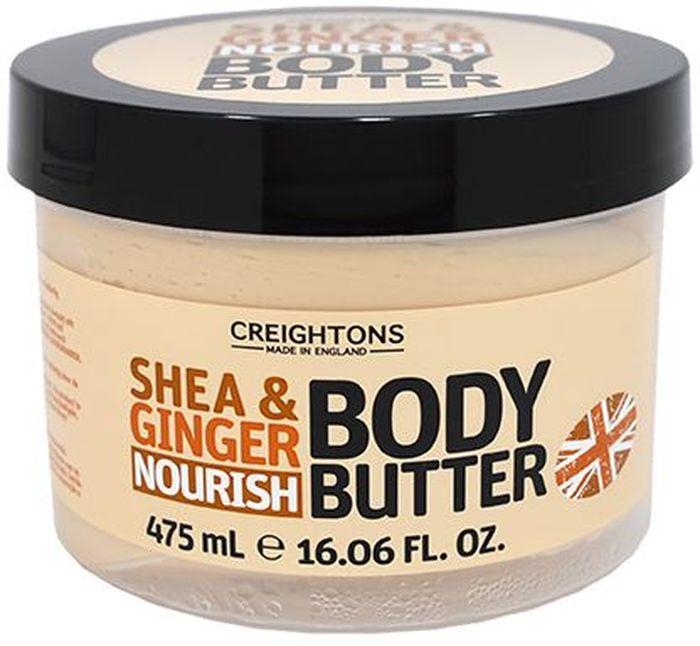 Creightons Масло для тела Питательные имбирь и масло Ши, 475 млCN6673Подарите своей коже экстра питание с помощью Масла для тела Орех Ши и Имбирь, которое сделает вашу кожу мягкой и бархатистой.