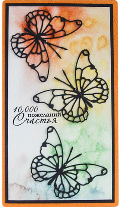 Конверт-открытка Студия Тетя роза 10000 пожеланий счастья. ОЖ-0100ОЖ-0100