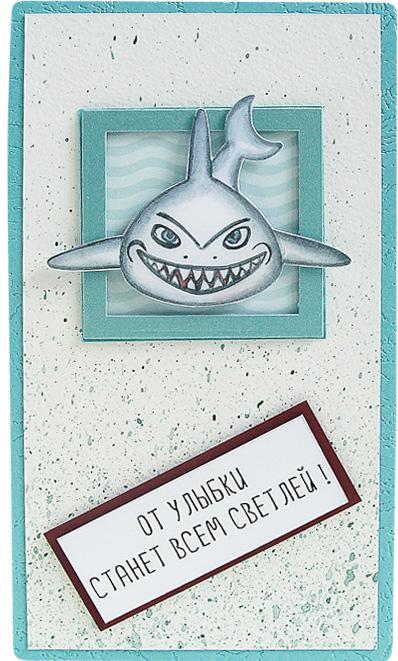 Конверт-открытка Студия Тетя роза Акула. ОРАЗ-0034ОРАЗ-0034