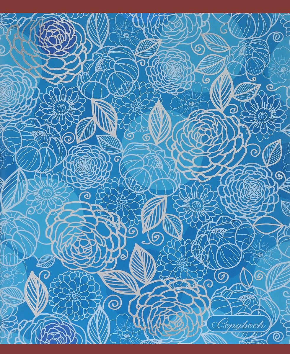 Канц-Эксмо Тетрадь Серебряные цветы 96 листов в клетку цвет голубойТФ965264_голубойТетрадь Серебряные цветы прекрасно подойдет как для рабочих целей, так и для записей ваших творческих мыслей.Красивый дизайн и качественный внутренний блок.В тетради 96 листов офсетной бумаги в клетку формата А5.Плотность бумаги составляет 60 г/м2. Обложка тетради выполнена из мелованного картона. Тиснение фольгой Серебро.На листах в тетради есть поля. Крепление листов в тетради Серебряные цветы - скрепка.