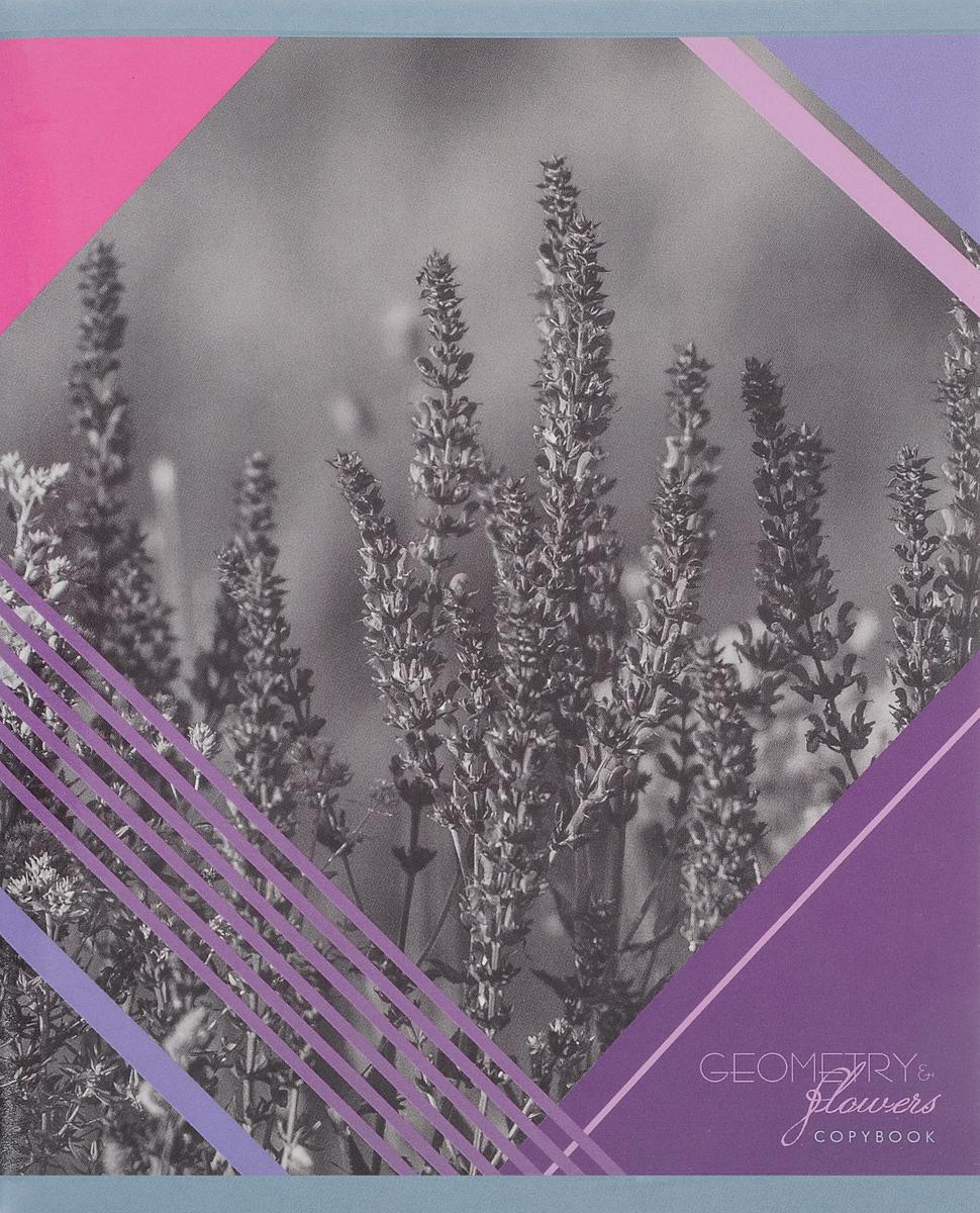 Канц-Эксмо Тетрадь Цветочная геометрия 96 листов в клетку цвет розовый сиреневыйТ2Л965288_розовый, сиреневыйТетрадь для конспектов Канц-Эксмо Цветочная геометрия формат А5, 96 листов в клетку. Крепление - скрепка. Обложка: мелованный картон, твин-лак. Внутренний блок: бумага офсетная 60 г/м2.