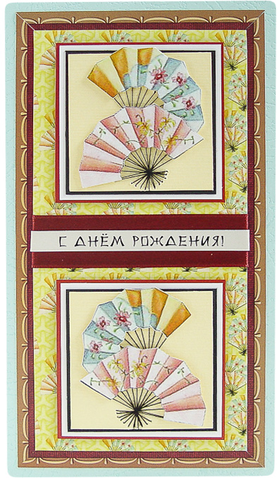Конверт-открытка Студия Тетя роза Веер. ОЖ-0081ОЖ-0081