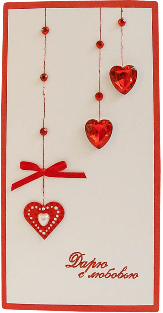 Конверт-открытка Студия Тетя роза Два сердца. ОВЛ-0014ОВЛ-0014