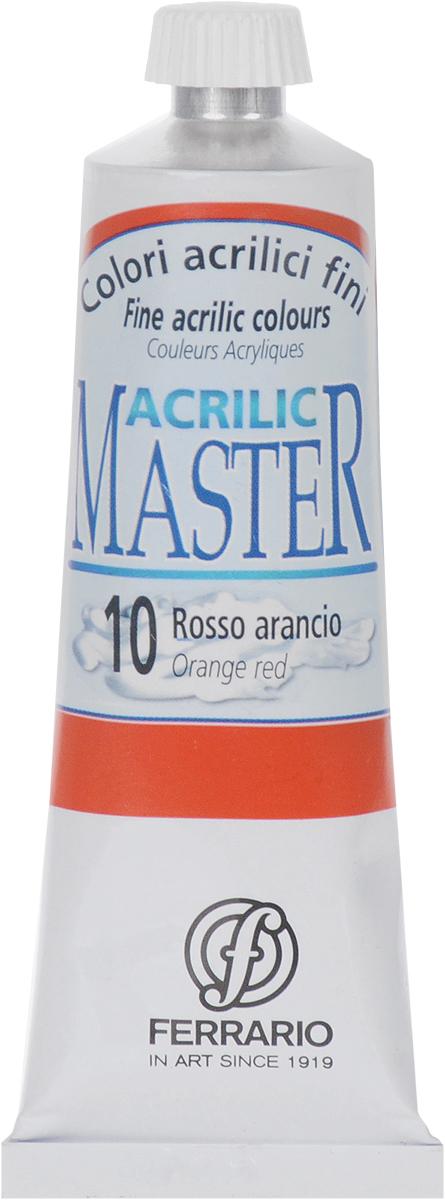 Ferrario Краска акриловая Acrilic Master цвет №10 оранжевый красный BM09760CO10BM09760CO10Акриловые краски серии Acrilic Master итальянской компании Ferrario. Универсальны в применении, так как хорошо ложатся на любую обезжиренную поверхность: бумага, холст, картон, дерево, керамика, пластик. При изготовлении красок используются высококачественные пигменты мелкого помола. Краска быстро сохнет, обладает отличной укрывистостью и насыщенностью цвета. Работы, сделанные с помощью Acrilic Master, не тускнеют и не выгорают на солнце. Все цвета отлично смешиваются между собой и при необходимости разбавляются водой. Для достижения необходимых эффектов применяют различные медиумы для акриловой живописи.