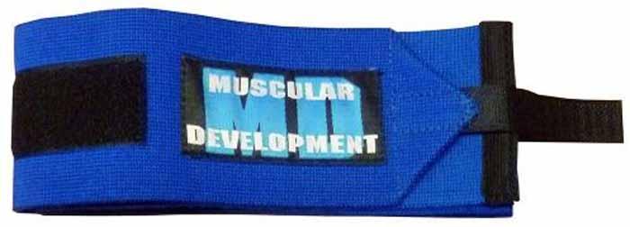 Напульсник для пауэрлифтинга MD, 30 см4650069823643Напульсник эластичный для пауэрлифтинга. Предназначен для защиты запястного сустава от травматических повреждений.