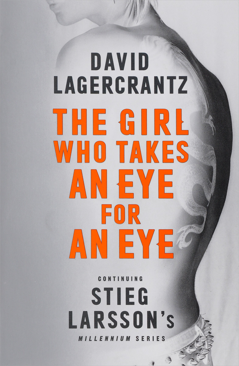 The Girl Who Takes an Eye for an Eye a new lease of death