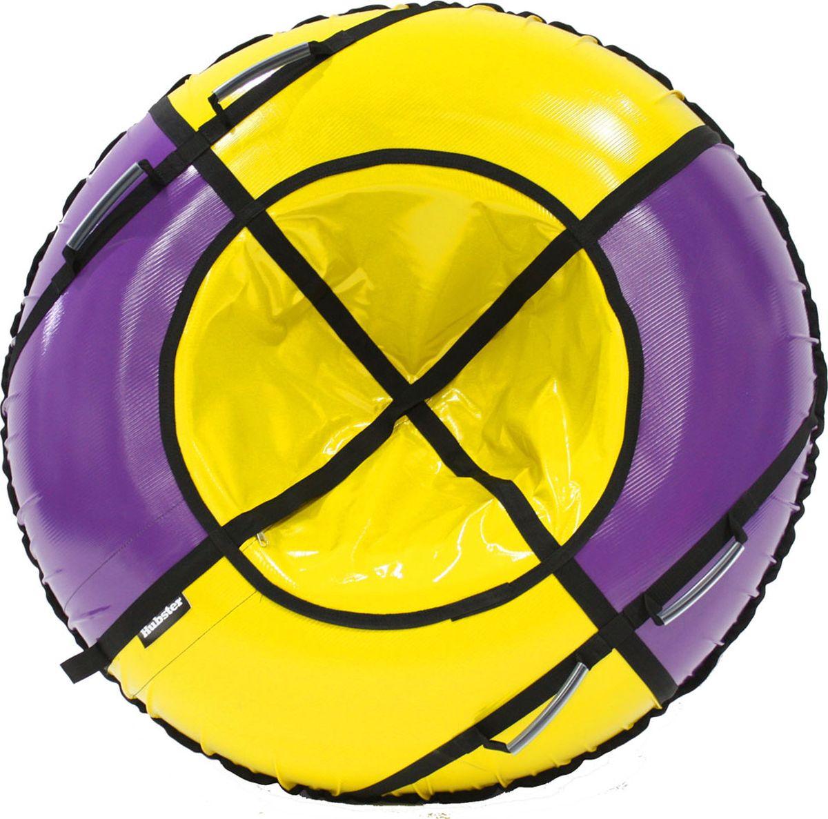 Тюбинг Hubster Sport Plus, цвет: фиолетовый, желтый, диаметр 120 смво4186-2Любимая детская зимняя забава - это кататься с горки. А катание на тюбинге надолго запомнится вам и вашим близким. Свежий воздух, веселая компания, веселые развлечения - эти моменты вы будете вспоминать еще долгое время. Материал верха - ПВХ армированный, плотность 650 г/м .Материал дна - ПВХ (усиленная скользкая ткань), плотность 650 г/м.Диаметр в сдутом виде - 120 см.Диаметр в надутом виде - 109 см.Ручки усиленные (нашиты на дополнительную стропу)Кол-во ручек - 4 шт. Молния скрытая, на сиденье.Крепление троса - наружная петля.Длина троса - 1 метр.Нагрузка - до 150 кг.Комплект поставки - ватрушка, трос, камера.Тюбинг не предназначен для буксировки механическими или транспортными средствами (подъемники, канатные дороги, лебедки, автомобиль, снегоход, квадроцикл и т.д.)