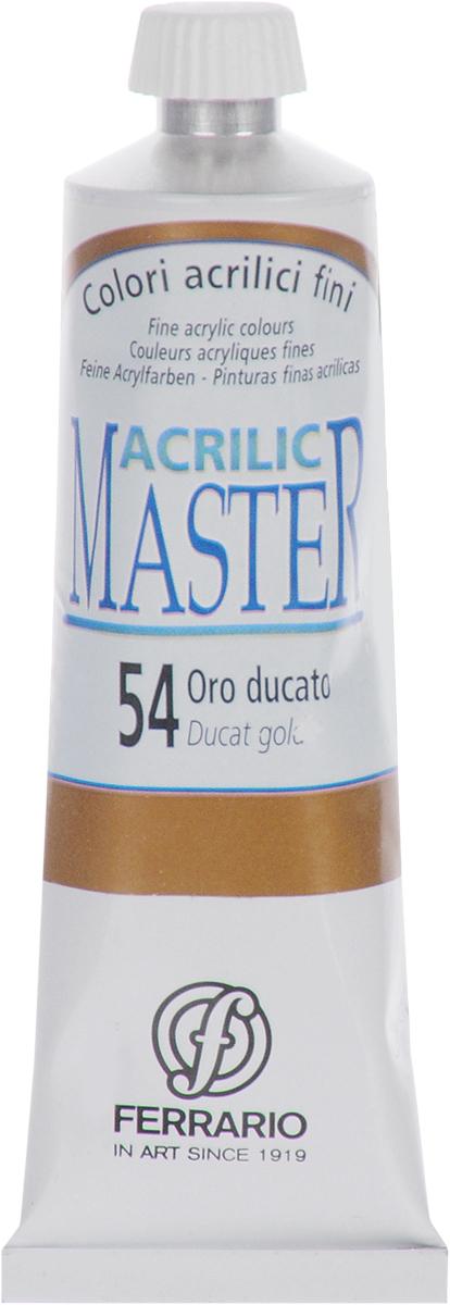 Ferrario Краска акриловая Acrilic Master цвет №54 золото дукат BM09760CO54BM09760CO54Акриловые краски серии Acrilic Master итальянской компании Ferrario. Универсальны в применении, так как хорошо ложатся на любую обезжиренную поверхность: бумага, холст, картон, дерево, керамика, пластик. При изготовлении красок используются высококачественные пигменты мелкого помола. Краска быстро сохнет, обладает отличной укрывистостью и насыщенностью цвета. Работы, сделанные с помощью Acrilic Master, не тускнеют и не выгорают на солнце. Все цвета отлично смешиваются между собой и при необходимости разбавляются водой. Для достижения необходимых эффектов применяют различные медиумы для акриловой живописи.