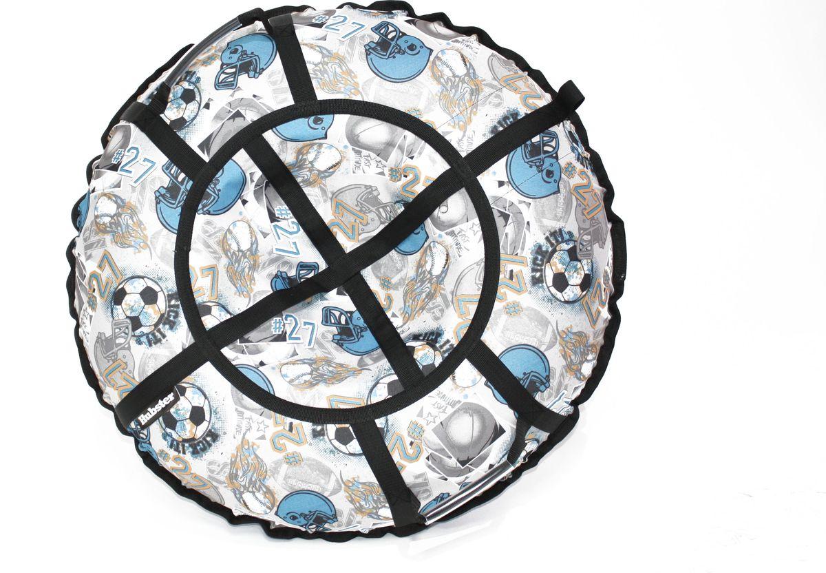 """Тюбинг Hubster """"Люкс Pro. Регби"""", цвет: белый, светло-бежевый, диаметр 105 см"""
