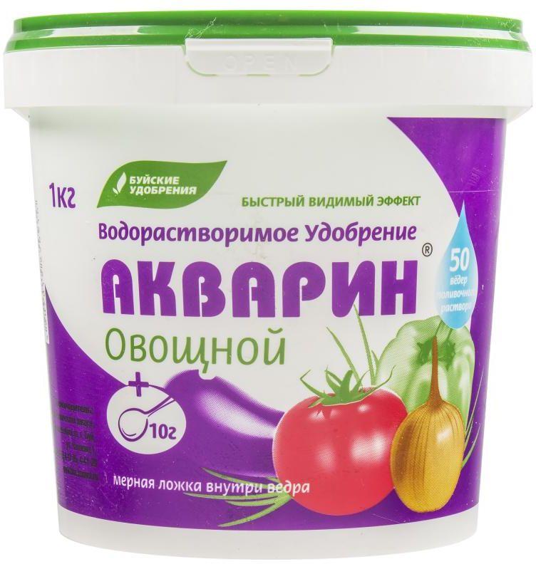 Удобрение комплексное Буйские Удобрения Акварин овощной, 1 кг акварин цветочный буйские удобрения 0 5кг