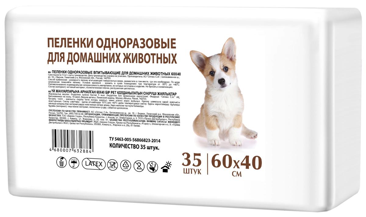 Пеленки одноразовые для домашних животных, 60 x 40 см, 35 шт