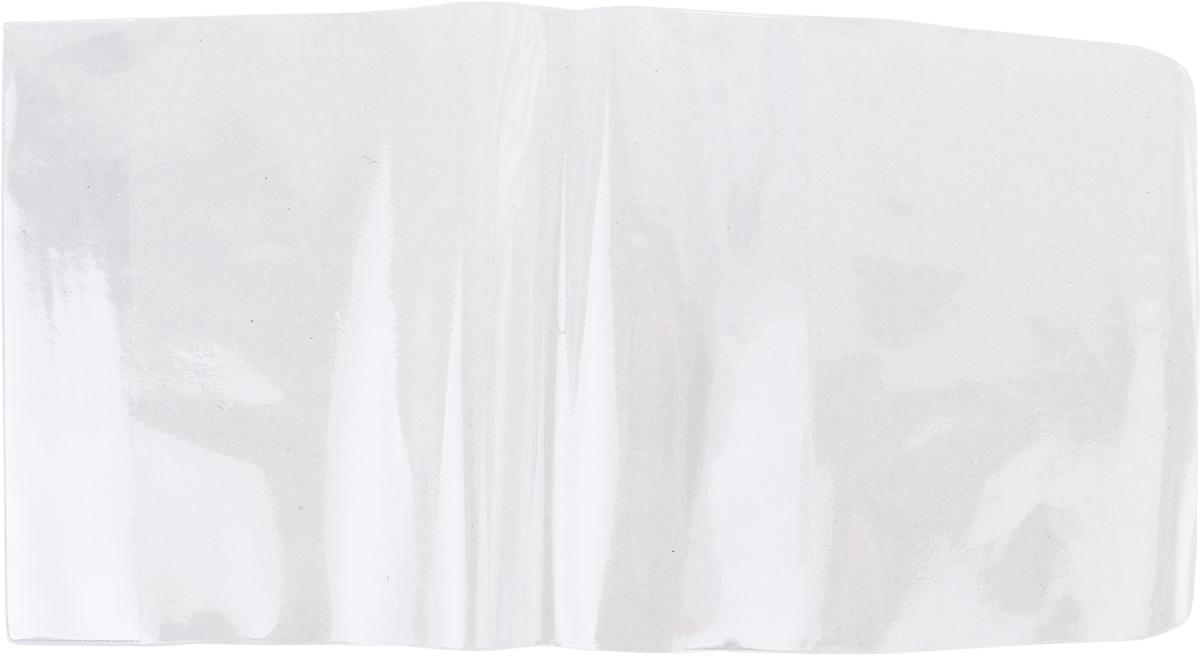 Топ-Спин Обложка для учебника старших классов и дневников1083196