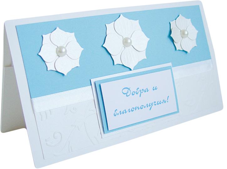 Конверт-открытка Студия Тетя роза Добра и Благополучия!. ОРАЗ-0024 голубо-бел.ОРАЗ-0024 голубо-бел.