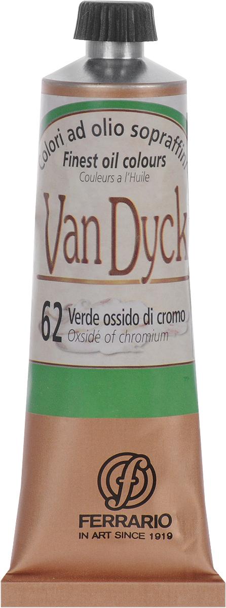 Ferrario Краска масляная Van Dyck цвет №62 оксид хромаAV0017CO62Масляные краски серии Van Dyck итальянской компании Ferrario изготавливаются из натуральных мелко тертых пигментов с добавлением качественного связующего материала. Благодаря этому масляные краски Van Dyck обладают превосходной светостойкостью, чистотой цветов и оттенков. Краски можно разбавлять льняным маслом, терпентином или нефтяными разбавителями. Все цвета хорошо смешиваются между собой.В серии масляных красок Van Dyck представлено 87 различных оттенков, а также 6 металлических оттенков.