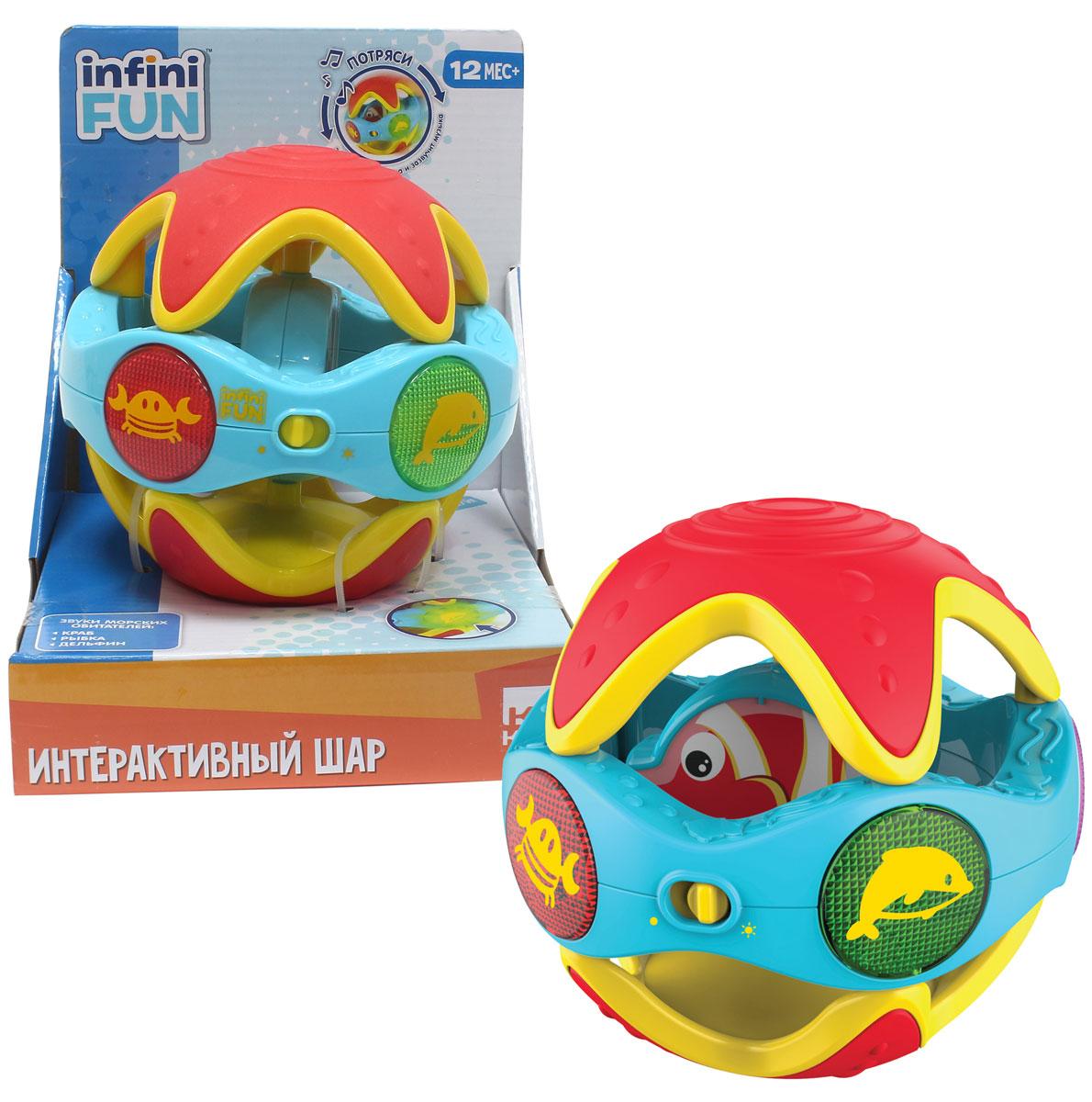 1TOY Развивающая игрушка Kidz Delight Интерактивный шар