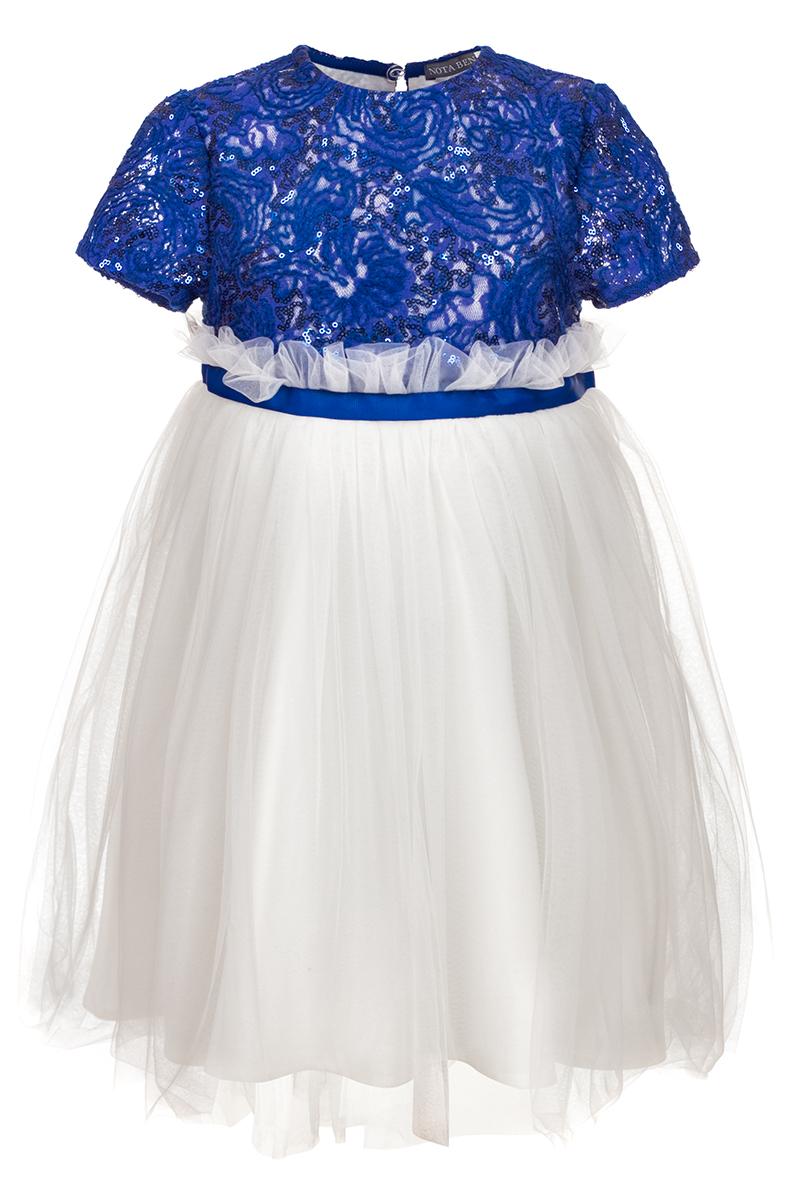 Платье для девочки Nota Bene, цвет: белый, синий. 17421030122. Размер 12817421030122Нарядное платье для девочки Nota Bene комбинированное из сетки, атласа и кружевным полотном с пайетками. Платье прямого силуэта, отрезное по завышенной линии талии с юбкой полу-солнце средней длины. Спинка, перед и рукав из кружевного полотна с пайетками на подкладке. На спинке застежка на пуговицу и резинку. Нижняя юбка полу-солнце выполнена из атласа, верхняя юбка полу-солнце - из двойной сетки. По талии декоративный пояс из репсовой ленты.