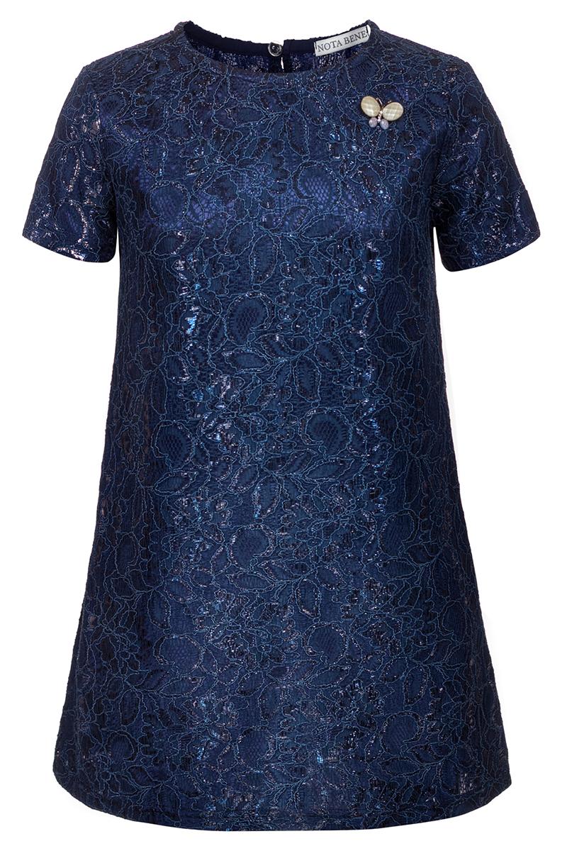 Платье для девочки Nota Bene, цвет: темно-синий. 17421120329. Размер 15217421120329