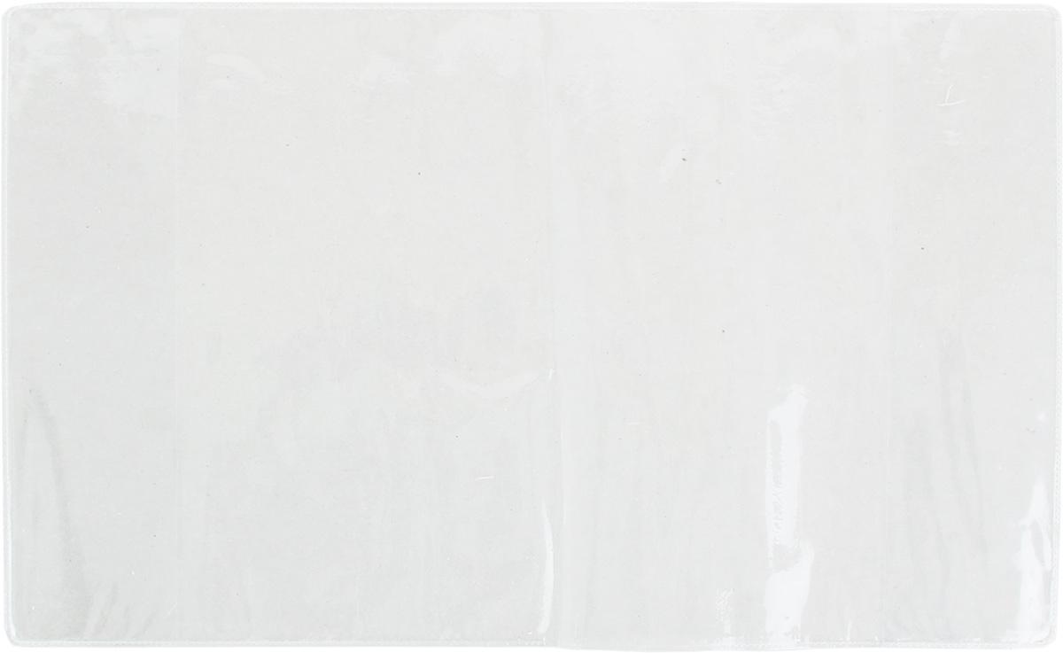 Фортуна Обложка для учебника младших классов 1113800