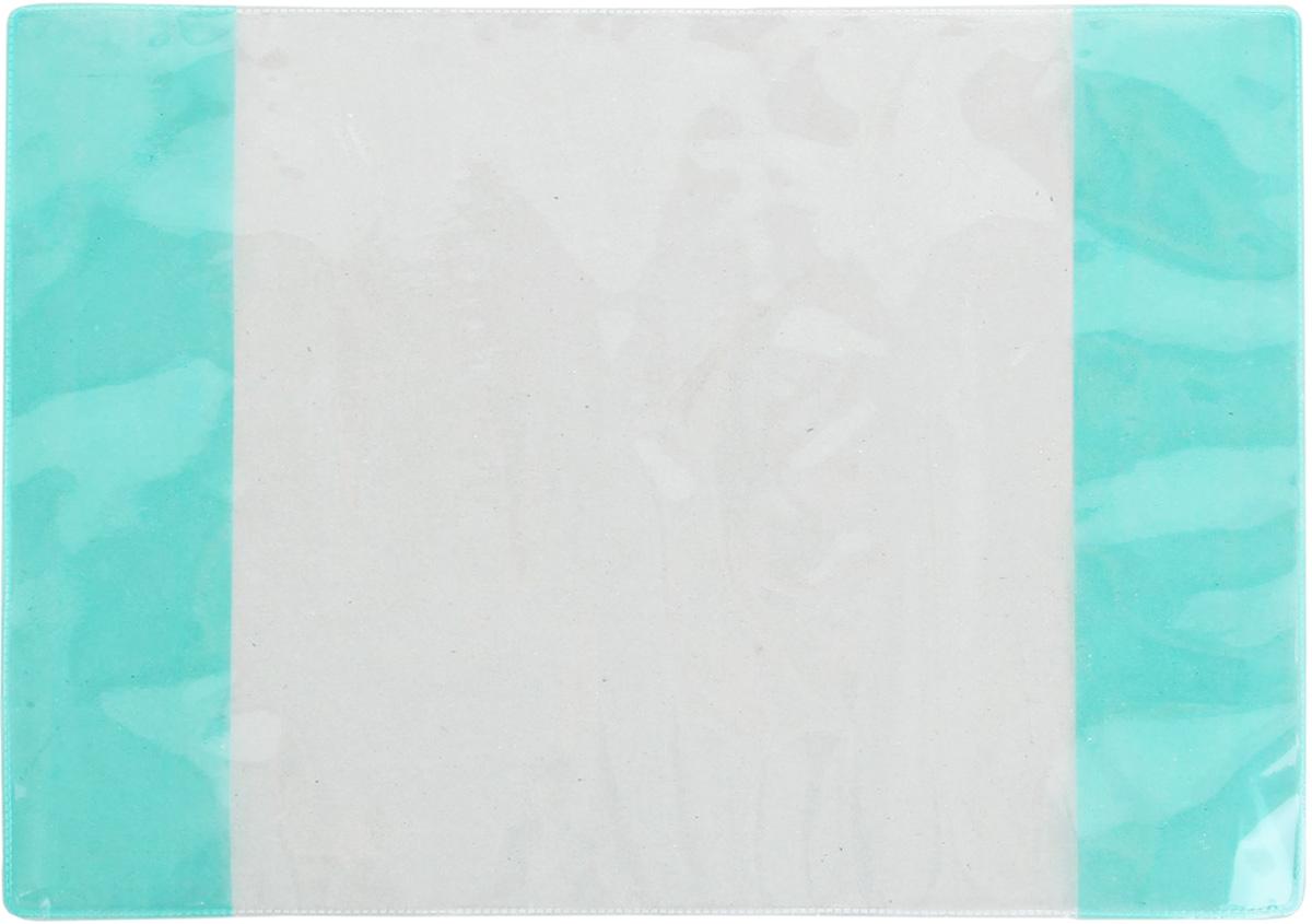 Фортуна Обложка для учебника старших классов цвет прозрачный бирюзовый1113810;1113810Прозрачная обложка из ПВХ высшего качества Фортуна отлично предохраняет учебники от внешних воздействий, тем самым увеличивая срок их службы и сохраняя прекрасный внешний вид.