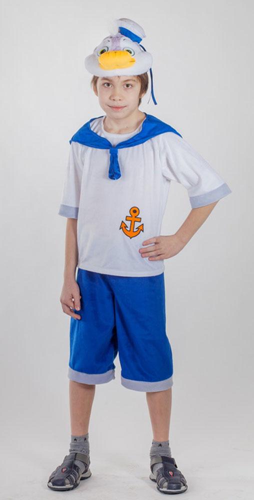 Карнавалия Карнавальный костюм для мальчика Утенок размер 122 карнавальный костюм волчонок карнавалия