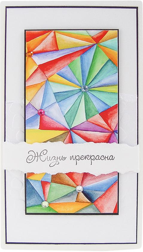 Конверт-открытка Студия Тетя роза Жизнь прекрасна. ОРАЗ-0032ОРАЗ-0032