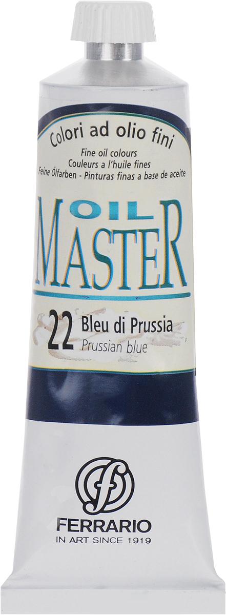 Ferrario Краска масляная Oil Master цвет №22 прусский синийAM0030CO022Масло Oil Master итальянской компании Ferrario подходит как начинающим художникам, так и профессионалам. Краска изготавливается из светостойких пигментов мелкого помола. Благодаря тому, что некоторые натуральные пигменты были заменены на аналоги краски серии Oil Master стали более доступны по цене. Светостойкие краски отлично лессируются и хорошо смешиваются между собой. Краску можно разбавлять льняным маслом, терпентином или нефтяными разбавителями. В работе с красками используют кисти из щетины, синтетики и волоса колонка.