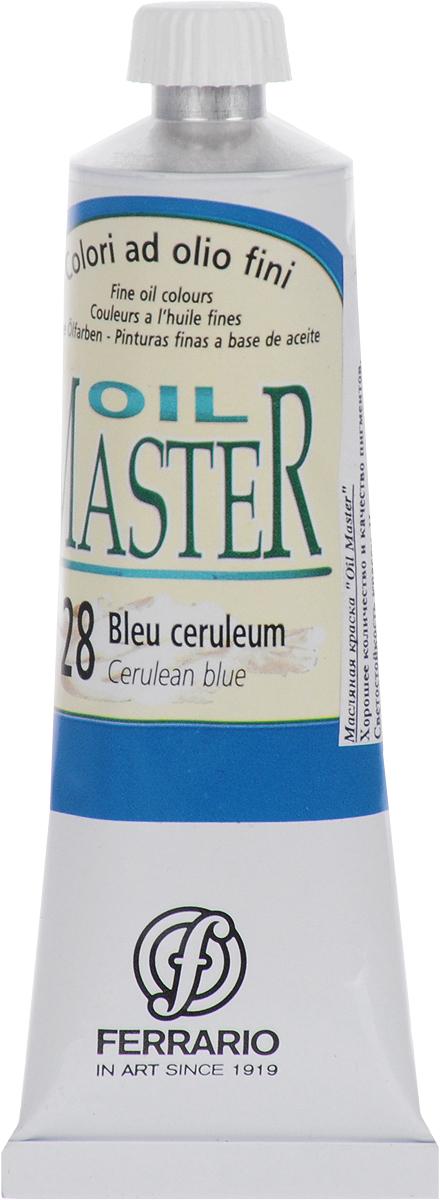 Ferrario Краска масляная Oil Master цвет №28 лазурный синийAM0030CO028Масло Oil Master итальянской компании Ferrario подходит как начинающим художникам, так и профессионалам. Краска изготавливается из светостойких пигментов мелкого помола. Благодаря тому, что некоторые натуральные пигменты были заменены на аналоги краски серии Oil Master стали более доступны по цене. Светостойкие краски отлично лессируются и хорошо смешиваются между собой. Краску можно разбавлять льняным маслом, терпентином или нефтяными разбавителями. В работе с красками используют кисти из щетины, синтетики и волоса колонка.