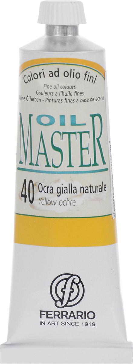 Ferrario Краска масляная Oil Master цвет №40 желтая охраAM0030CO040Масло Oil Master итальянской компании Ferrario подходит как начинающим художникам, так и профессионалам. Краска изготавливается из светостойких пигментов мелкого помола. Благодаря тому, что некоторые натуральные пигменты были заменены на аналоги краски серии Oil Master стали более доступны по цене. Светостойкие краски отлично лессируются и хорошо смешиваются между собой. Краску можно разбавлять льняным маслом, терпентином или нефтяными разбавителями. В работе с красками используют кисти из щетины, синтетики и волоса колонка.