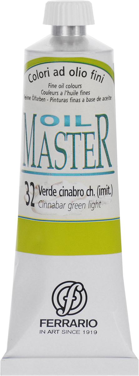 Ferrario Краска масляная Oil Master цвет №32 киноварь светло-зеленаяAM0030CO032Масло OIL MASTER итальянской компании Ferrario подходит как начинающим художникам, так и профессионалам. Краска изготавливается из светостойких пигментов мелкого помола. Благодаря тому, что некоторые натуральные пигменты были заменены на аналоги краски серии OIL MASTER стали более доступны по цене. Светостойкие краски отлично лессируются и хорошо смешиваются между собой. Краску можно разбавлять льняным маслом, терпентином или нефтяными разбавителями. В работе с красками используют кисти из щетины, синтетики и волоса колонка. Серия состоит из 50 цветов.