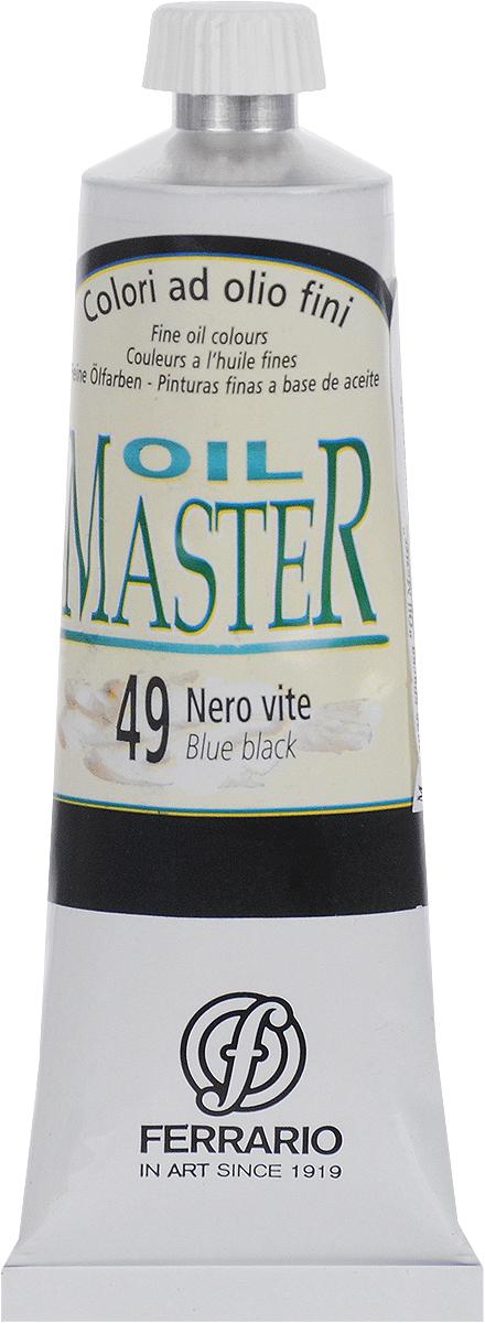 Ferrario Краска масляная Oil Master цвет №49 иссине-черныйAM0030CO049Масло Oil Master итальянской компании Ferrario подходит как начинающим художникам, так и профессионалам. Краска изготавливается из светостойких пигментов мелкого помола. Благодаря тому, что некоторые натуральные пигменты были заменены на аналоги краски серии Oil Master стали более доступны по цене. Светостойкие краски отлично лессируются и хорошо смешиваются между собой. Краску можно разбавлять льняным маслом, терпентином или нефтяными разбавителями. В работе с красками используют кисти из щетины, синтетики и волоса колонка.