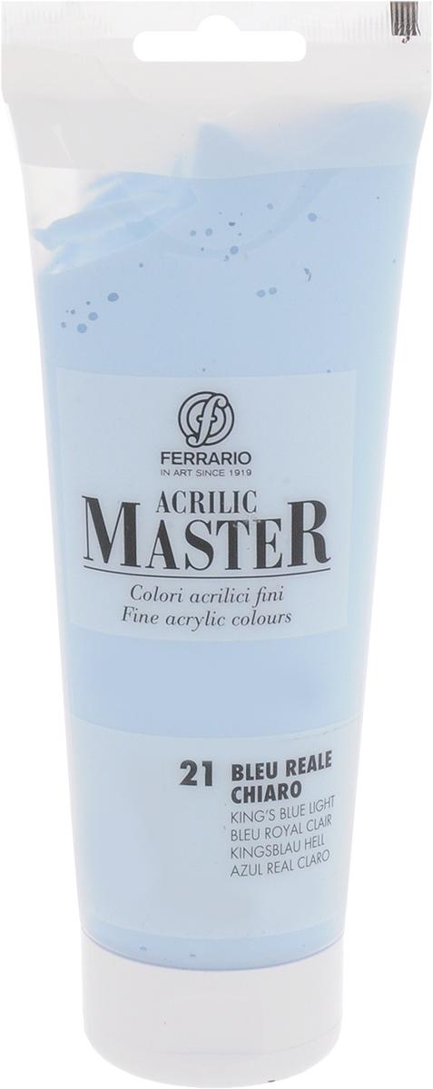 Ferrario Краска акриловая Acrilic Master цвет №21 королевский голубой светлый BM0978B0021BM0978B0021Акриловые краски серии Acrilic Master итальянской компании Ferrario. Универсальны в применении, так как хорошо ложатся на любую обезжиренную поверхность: бумага, холст, картон, дерево, керамика, пластик. При изготовлении красок используются высококачественные пигменты мелкого помола. Краска быстро сохнет, обладает отличной укрывистостью и насыщенностью цвета. Работы, сделанные с помощью Acrilic Master, не тускнеют и не выгорают на солнце. Все цвета отлично смешиваются между собой и при необходимости разбавляются водой. Для достижения необходимых эффектов применяют различные медиумы для акриловой живописи.