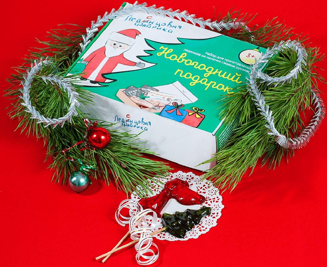 Набор для кулинарного творчества Леденцовая фабрика Леденцы своими руками, новогодний, 47 предметов новогодний подарок своими руками