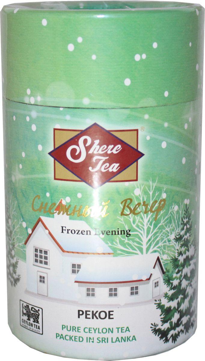Shere Tea черный листовой снежный вечер, 85 г4791014010722ТМ «Шери» Снежный вечер. Цилиндрическая баночка из плотного картона, покрыта матовым лаком. Производитель: компания Кволити Цейлон, Шри-Ланка. Состав: 100% цейлонский черный чай. Стандарт РЕКОЕ - Ровный крупнолистовой чай, скрученный в форме мелкой гальки. Этот чай состоит из более коротких и более взрослых, чем OP листьев. В сбор идут, как правило, вторые от почки листья. Поэтому в этом чае меньше содержание кофеина, чем в ОР, но зато он имеет более выраженную горчинку во вкусе, что нравится многим любителям чая. Чем более взрослый лист, тем в нем больше танина и дубильных веществ, которые и дают эту самую горчинку. Чай имеет яркий, прозрачный, интенсивный, настой. Приятный с терпкостью вкус с хорошо выраженным ароматом. Знак в виде Льва с 17 пятнышками на шкуре - это гарантия Цейлонского Чайного Бюро на соответствие чая высокому стандарту качества, установленному Правительством и упакованному только в пределах Шри-Ланки.