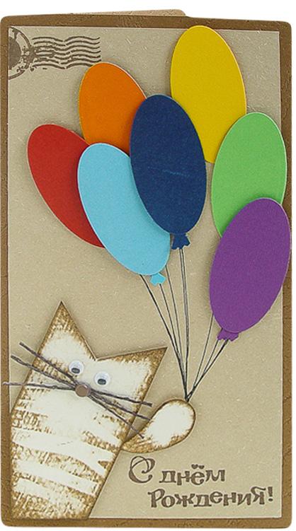 Конверт-открытка Студия Тетя роза Кот и шары. ОД-0011ОД-0011