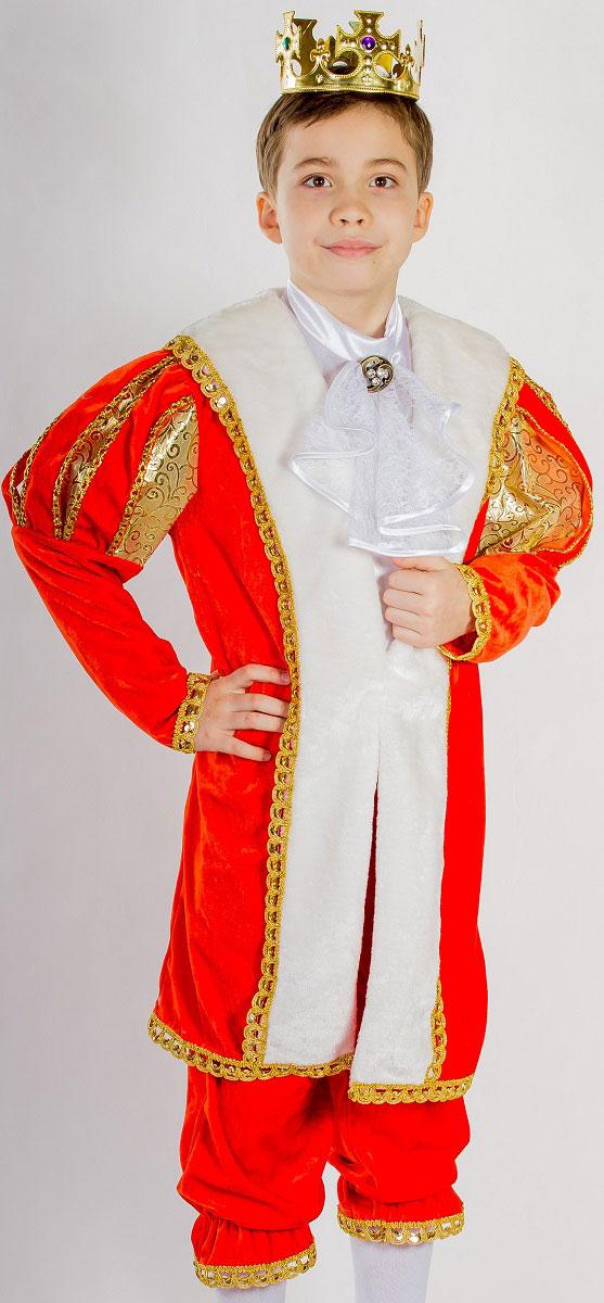 Карнавалия Карнавальный костюм для мальчика Король цвет красный размер 122 - Карнавальные костюмы и аксессуары